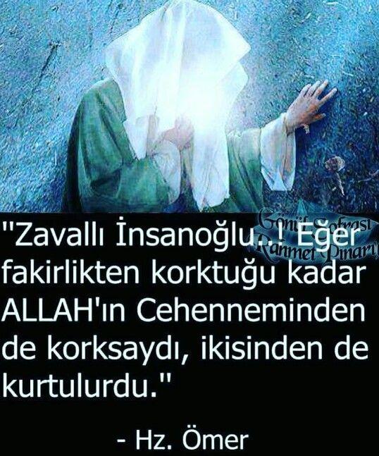 Hzebubekir Hzomer Hzosman Hzali Sozler Ozlusozler Guzelsozler Notitle Islam Quotes About God Olay