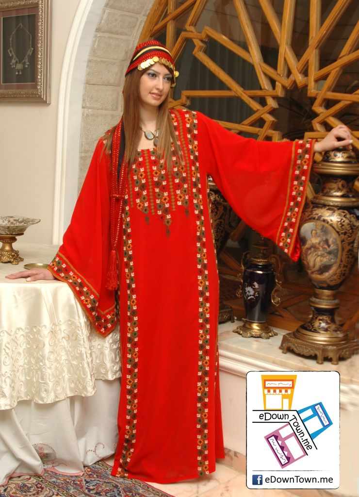 ثوب احمر مطرز Lebanese Clothing Traditional Outfits Jordans