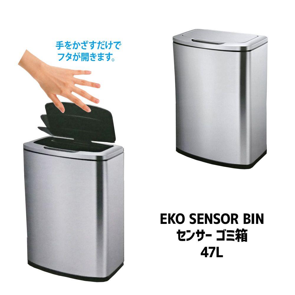 ゴミ箱 自動 開閉