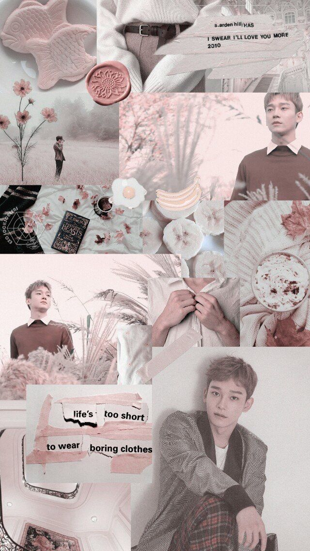 Pin By Asma FanAcc On EXO Wallpapers