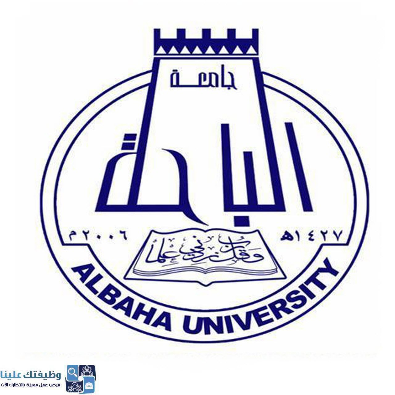 مواعيد الجامعة وظيفتك علينا Juventus Logo Allianz Logo Sport Team Logos
