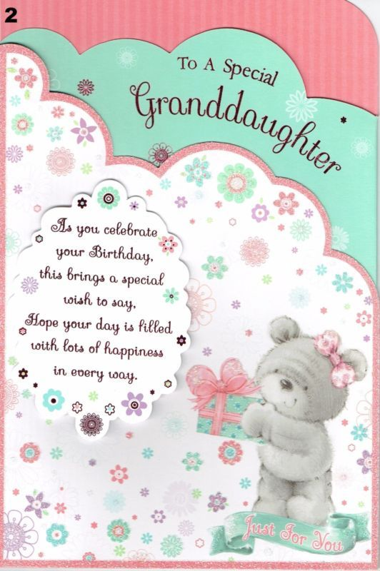 GRANDDAUGHTER Quality Birthday Card With FABULOUS VERSES Choice Of Design