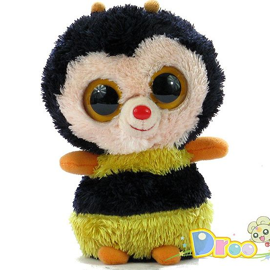 Ty Stuffed Animals Big Eyes…