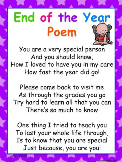 End Of Year Poem Education Pinterest School Preschool And