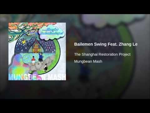 #nowplaying Bailemen Swing Feat. Zhang Le #jazz #swing