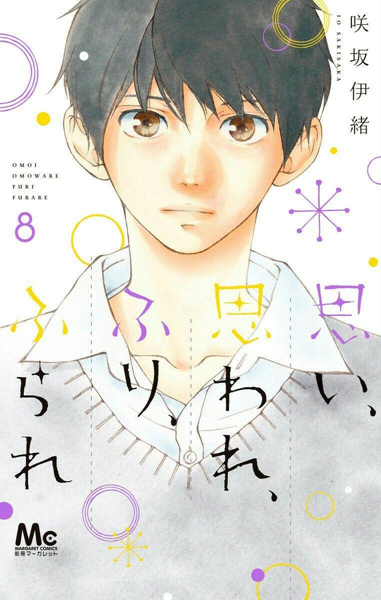 思い 思われ ふり ふられ 8巻 Desenhos Aleatorios Desenhos Anime