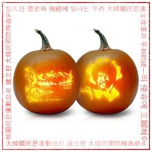 bob ross pumpkin template  Bob Ross and painting pumpkins in 5 | Bob ross, Painted ...