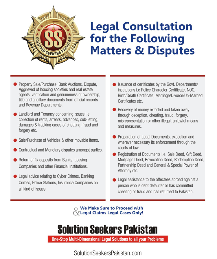 Corporate Legal Services Company In Lahore Pakistan Specialized