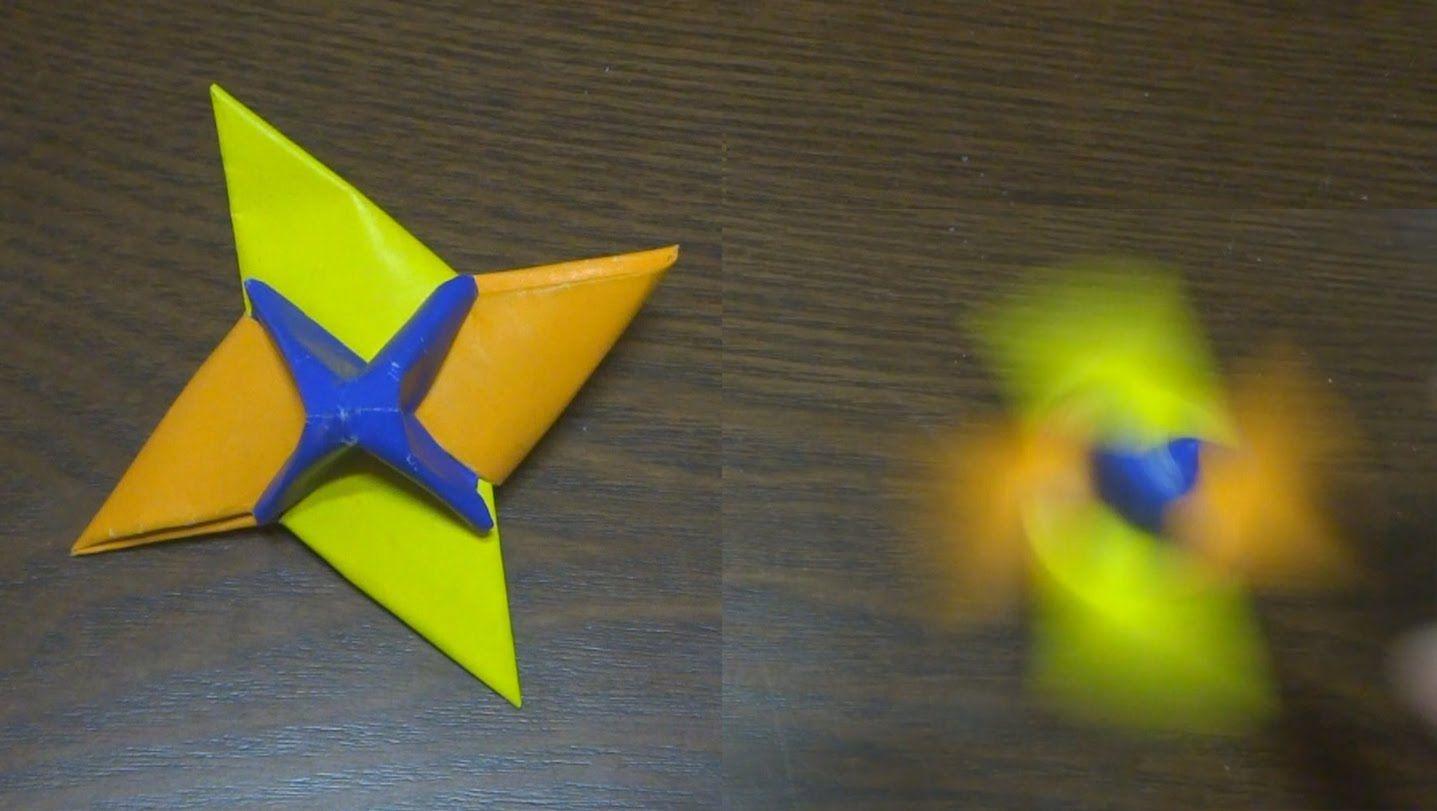 Origami spinning top ninja star toy origami spinning top ninja star toy jeuxipadfo Images