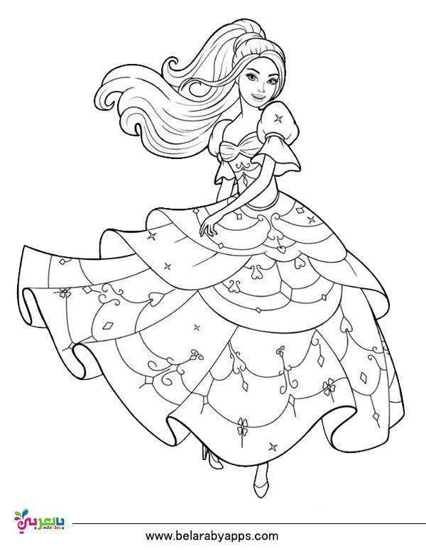 رسومات اطفال للتلوين باربي تلوين انمي للبنات للطباعة بالعربي نتعلم Barbie Coloring Barbie Coloring Pages Cute Coloring Pages