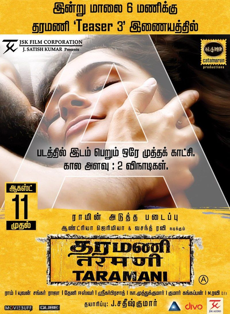 taramani 2017 movie free download 720p bluray full name: taramani