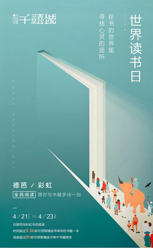 Such A Creative Illustrative Poster Design About The Power Of Books Poster Design Layout Creative Poster Design Poster Layout,Architecture Building Design