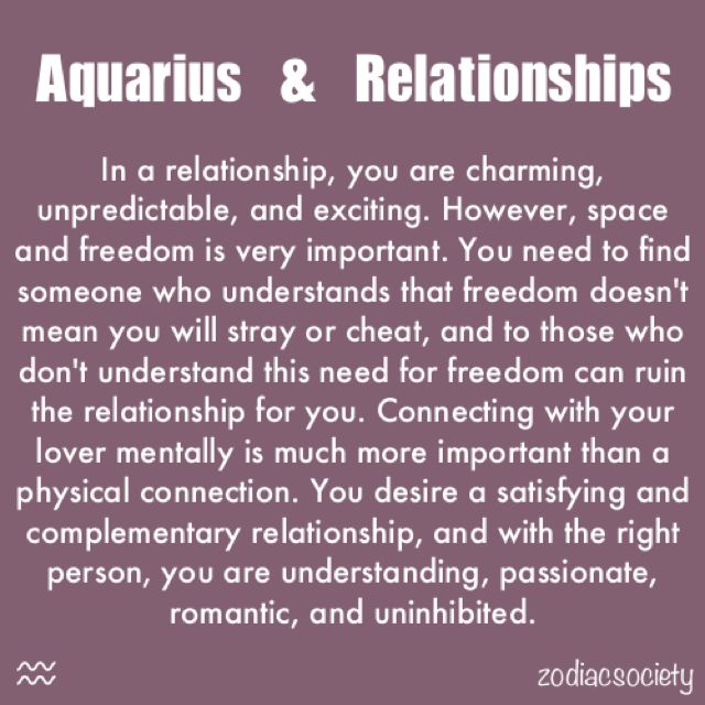 Aquarius and relationships