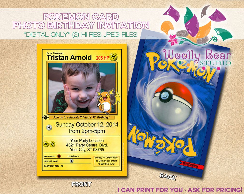 Printable Pokemon Card Photo Invitation Birthday Invitations Kids Photo Birthday Invitations Photo Invitations