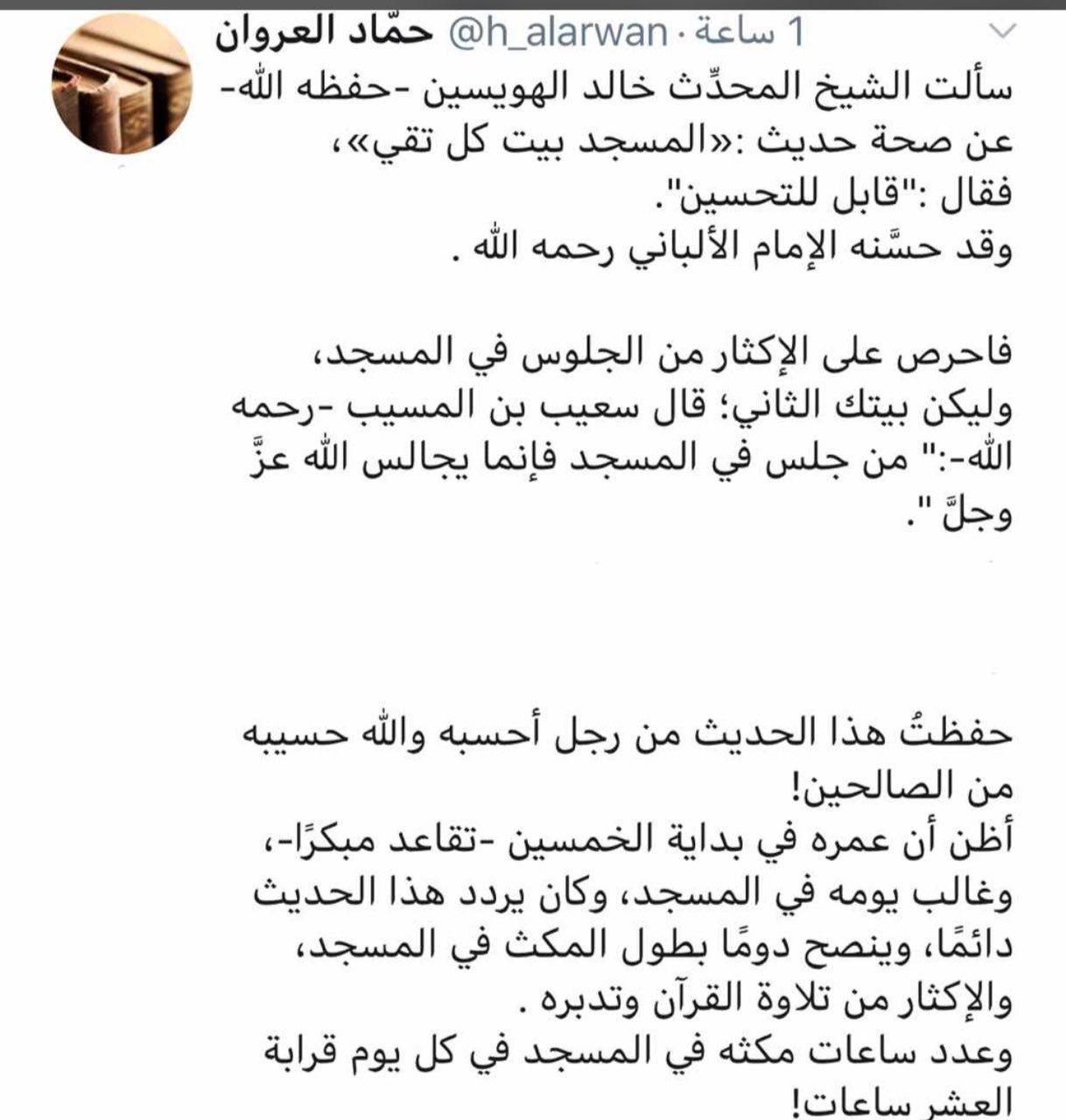 Pin By أستغفر الله On دعوية In 2020 Math Job Math Equations