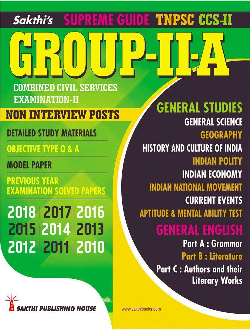 Tnpsc Group Ii A Current Events Worksheet Science Current Events Current Events For Kids