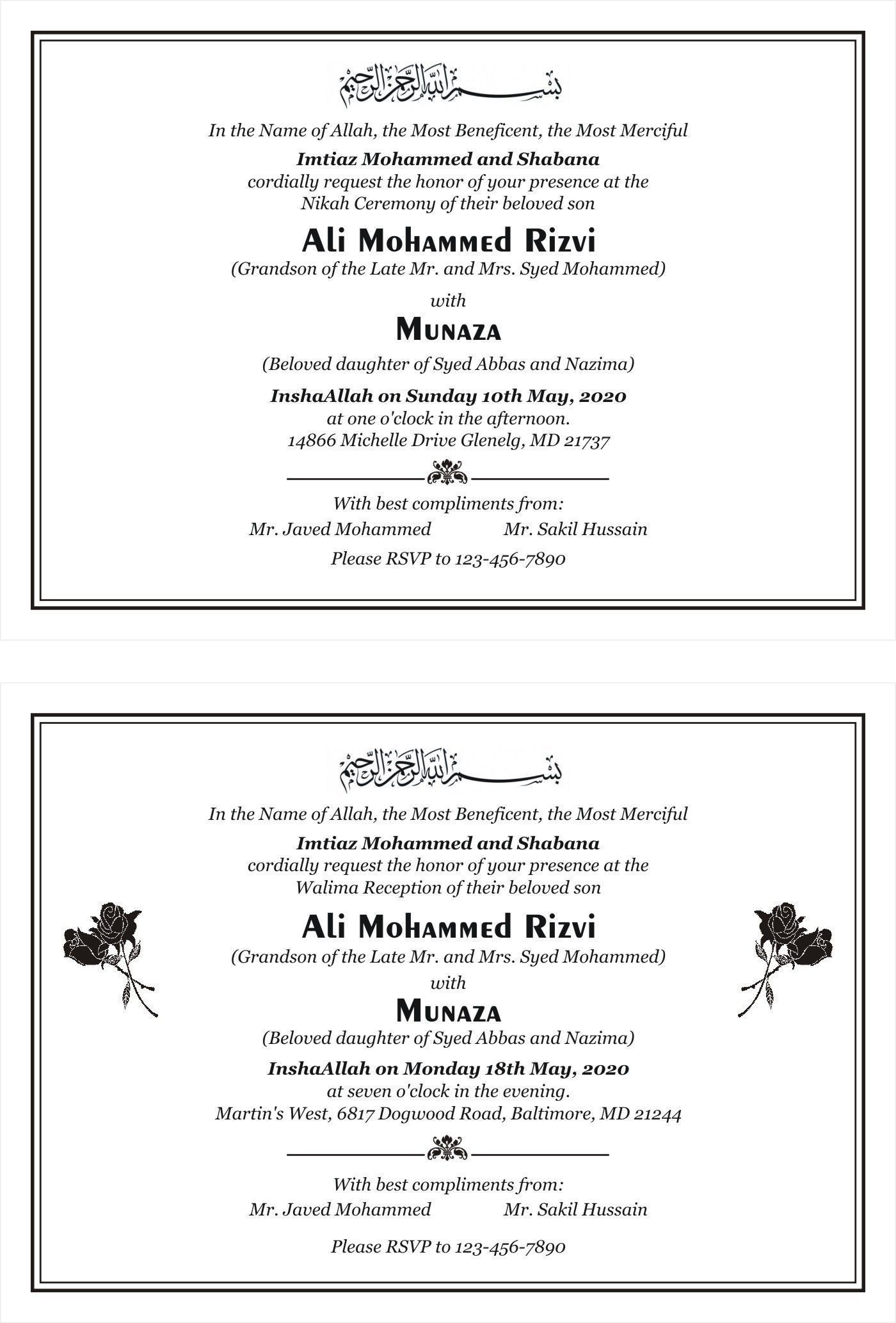 Islamic Wedding Invitations Islamic Wedding Cards Wordings