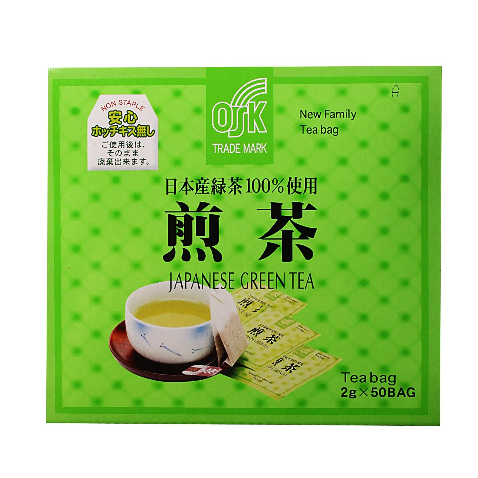 Osk Japanese Green Tea Food Tea Time Pinterest Tea Green