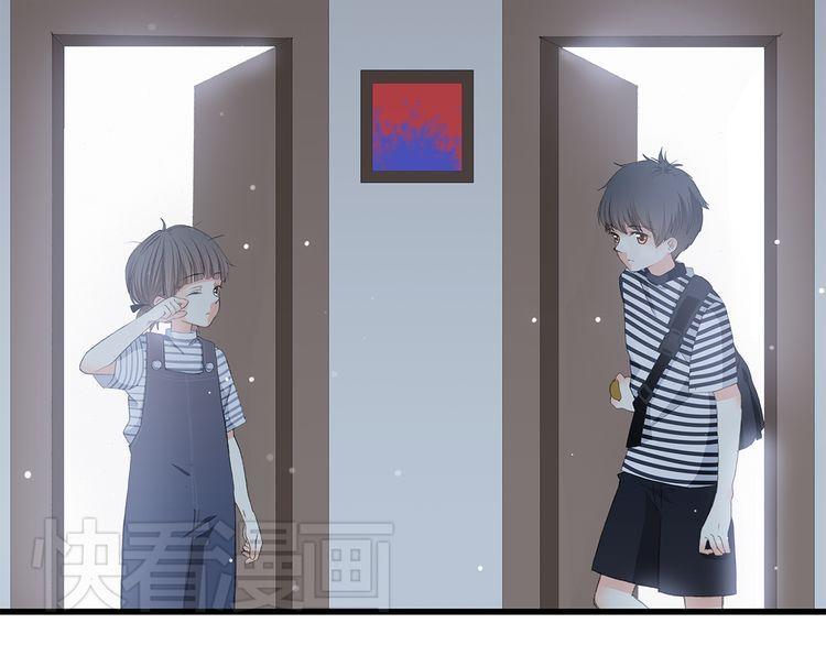 Con Tim Rung Động – Chap 10 – A3 Manga