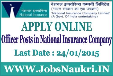 Officer Posts In National Insurance Company Limited 362 Posts