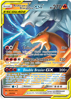 Reshiram Et Dracaufeu Gx Alliance Infaillible Encyclopedie Des