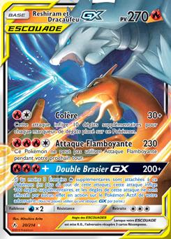 32 idées de Imprimer carte pokemon | imprimer carte