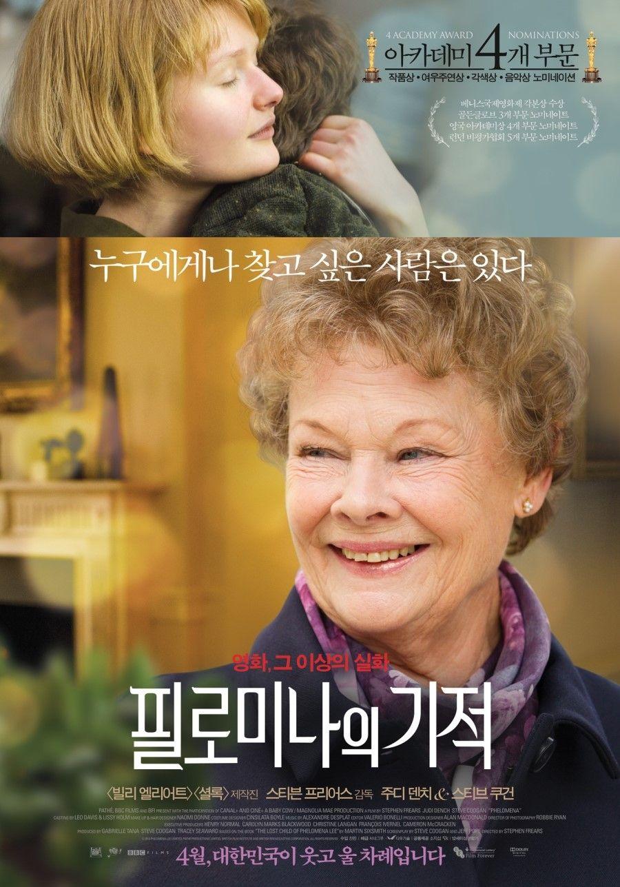 Jane darling каталог фильмов