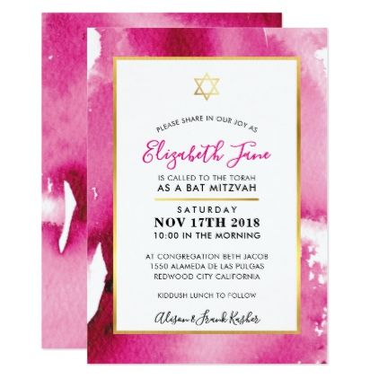 Bat Mitzvah Gold Star Smart Pink Watercolor Invite  Pink