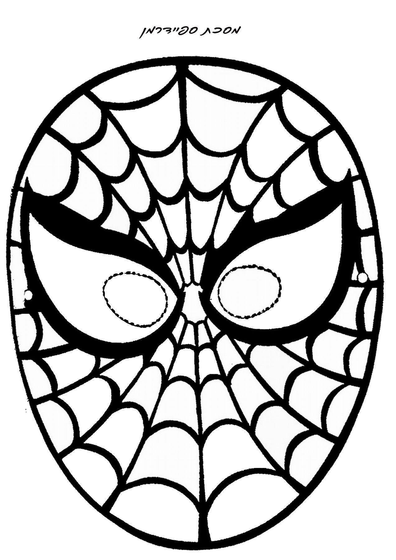 דף צביעה מסכת ספיידרמן 2 Spiderman Mask Spiderman Coloring Coloring Pages