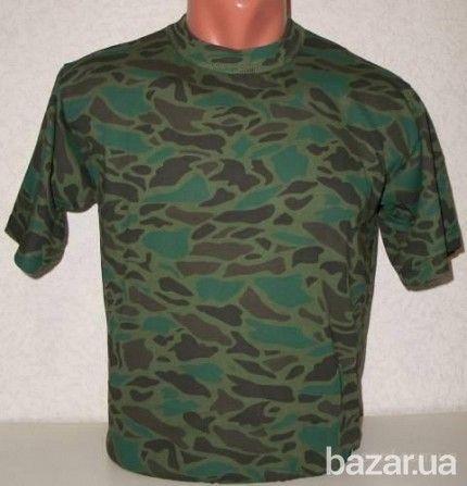 Камуфляжные футболки оптом и мелким оптом - Мужская одежда Киев на Bazar.ua d2bb59eb4150c