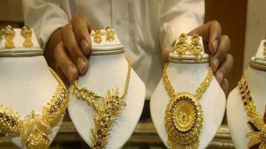 سعر الذهب اليوم السبت في مصر Rose Gold Watch Gold Watch Gold