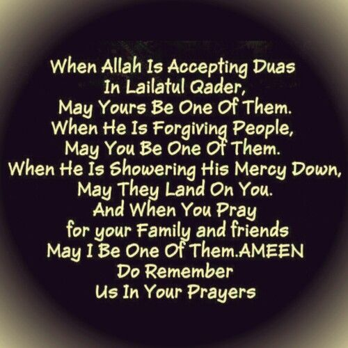 Lailatul qadr   Quotes that I love..   Praying for your ...