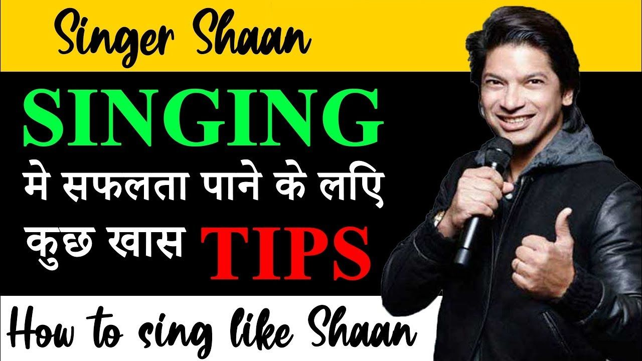 Shaan Giving Singing Tips | Shares His Musical Journey | How to sing lik... #howtosing