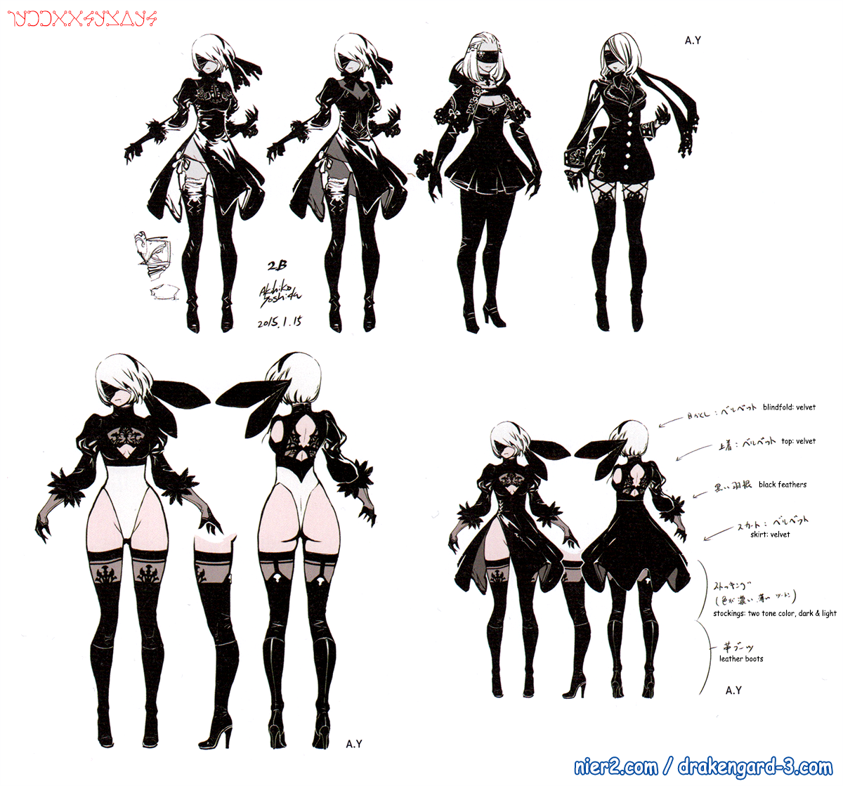 Premise Indicator Words: 2b Concept Art - Nier Automata