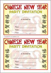 Chinese new year party invitation writing frames sb10246 chinese new year party invitation writing frames sb10246 sparklebox stopboris Images