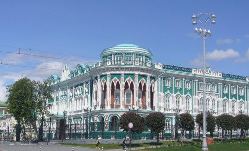 YEK - Sevastyanov's House
