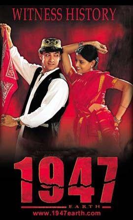 Aurangzeb Marathi Movie Songs Mp3 Download