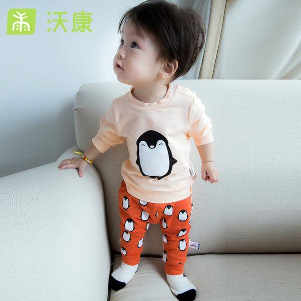 Wokang baby clothes for men and women newborn baby Autumn pajamas ...