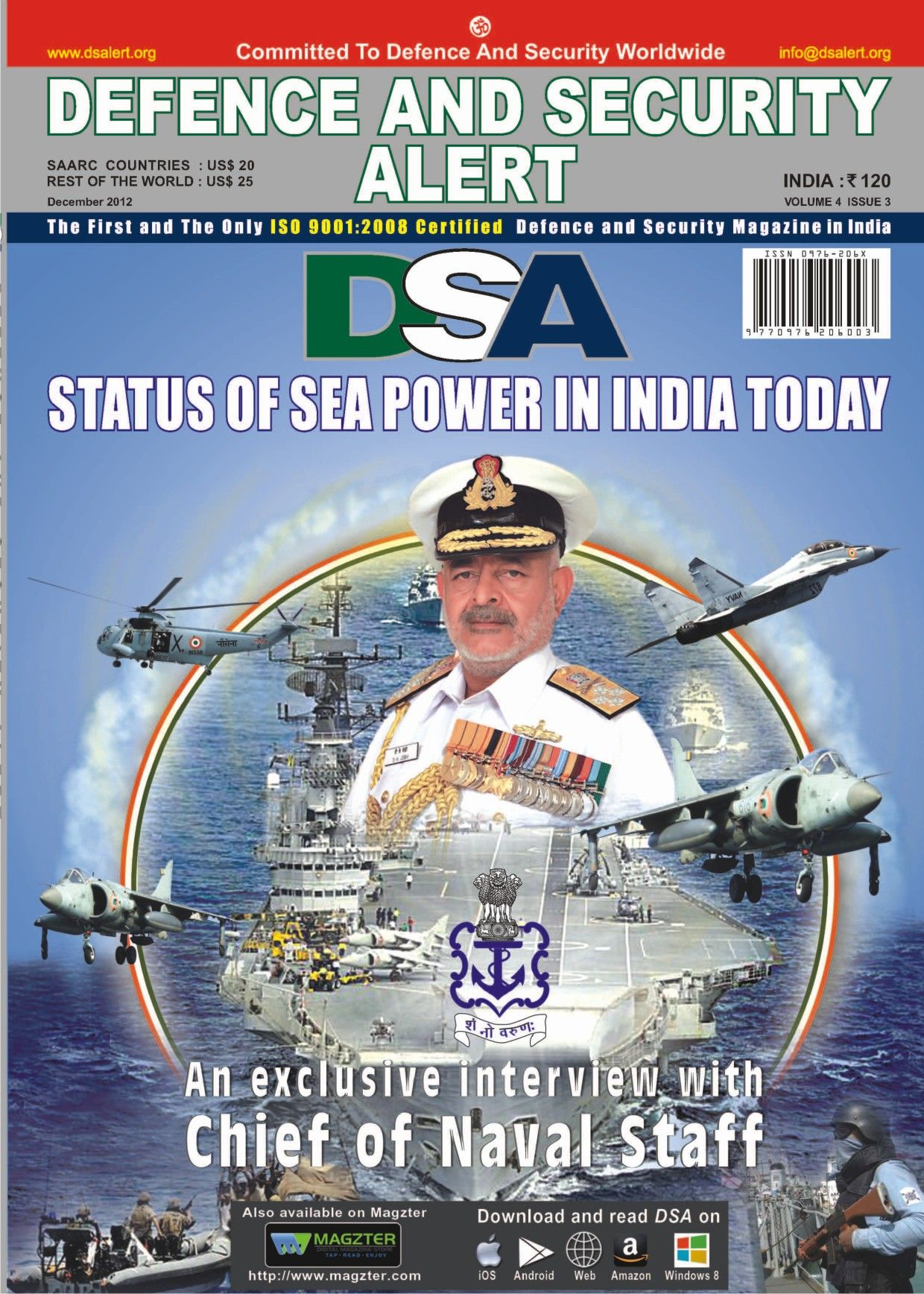 4 Dsa Magazine Global Defence Aerospace Aviation And Military Database Security Articles News Featuring Technology