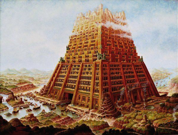 Tower Of Babel My Paradise Iraq Tower Tower Of Babel