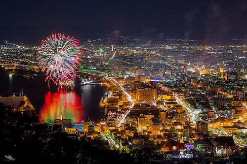 "Hakodate Marine Winter Fireworks Festival 2015 (Feb 11 to February 15, 5days.) 19:40 START! Detail>http://www.hakodate-kokusai.jp/fuyuhanabi/  ""Hakodate winter fireworks. [This is last year 2/14 Photo]""  Photo by Maya PHOTOGRAPHY http://mayaphgrphy.wix.com/home  Thank you for following Hakodate Pictorial. Please ""Share"" or ""Like"" if you like photos."
