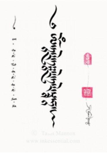 Green Tara Mantra Drusta Script Vertical Tashi Mannox Inkage