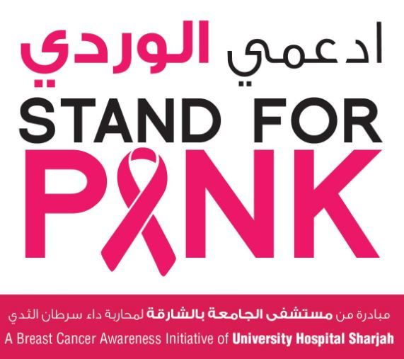 Pin On Stand For Pink