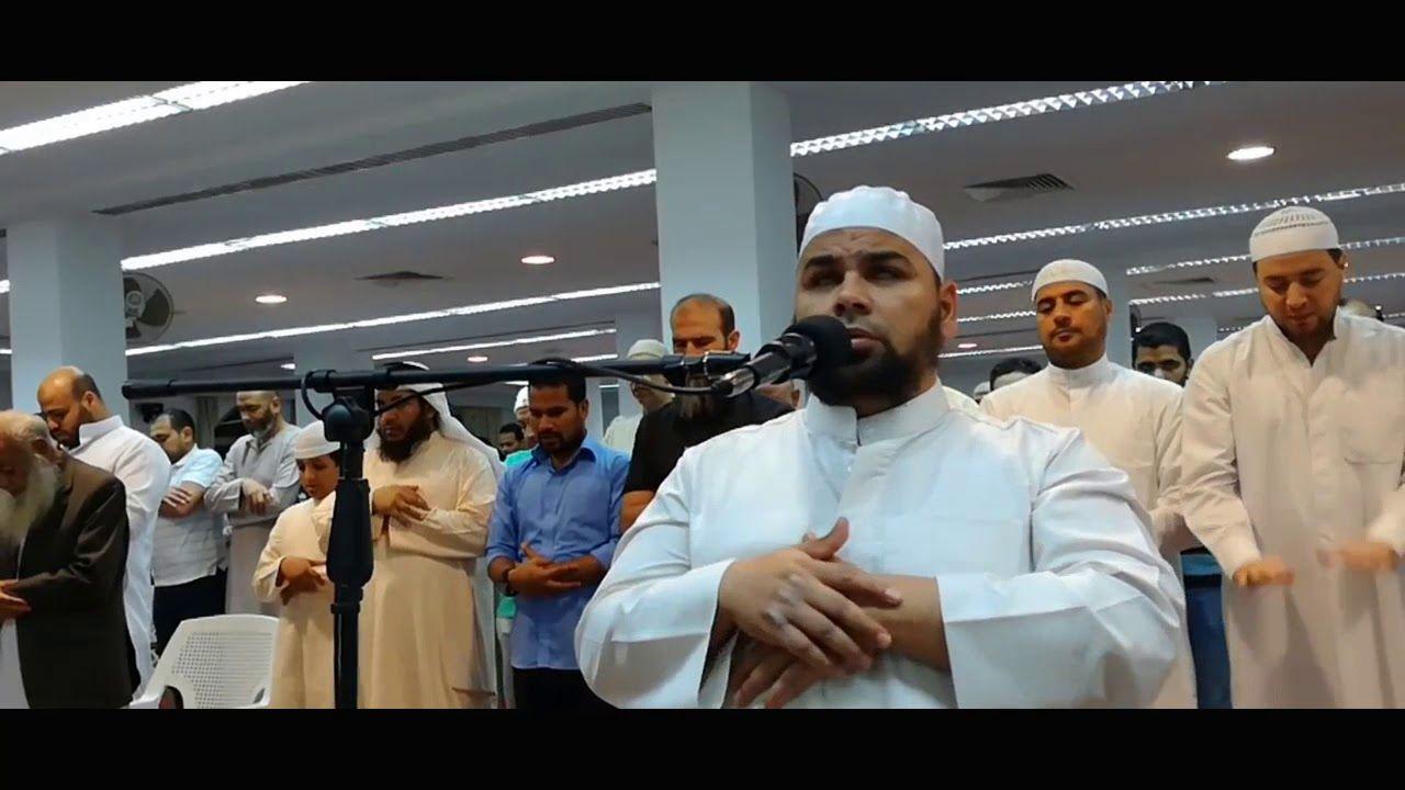 Quran Recitation Really Beautiful 2018 || by Sheikh Abdullah