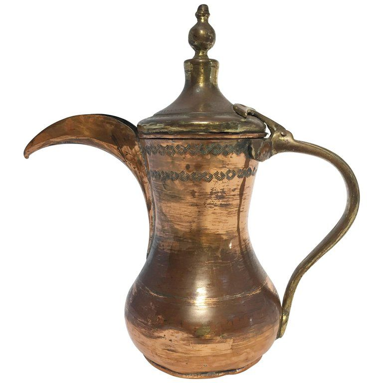 Middle Eastern Dallah Arabic Copper Coffee Pot Coffee Pot Vintage Coffee Pot Vintage Coffee Pots Antiques