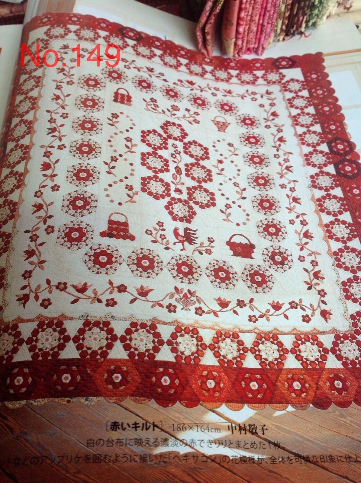 threadbear patchwork quilt reproduction fabric castlemaine australia patchwork. Black Bedroom Furniture Sets. Home Design Ideas
