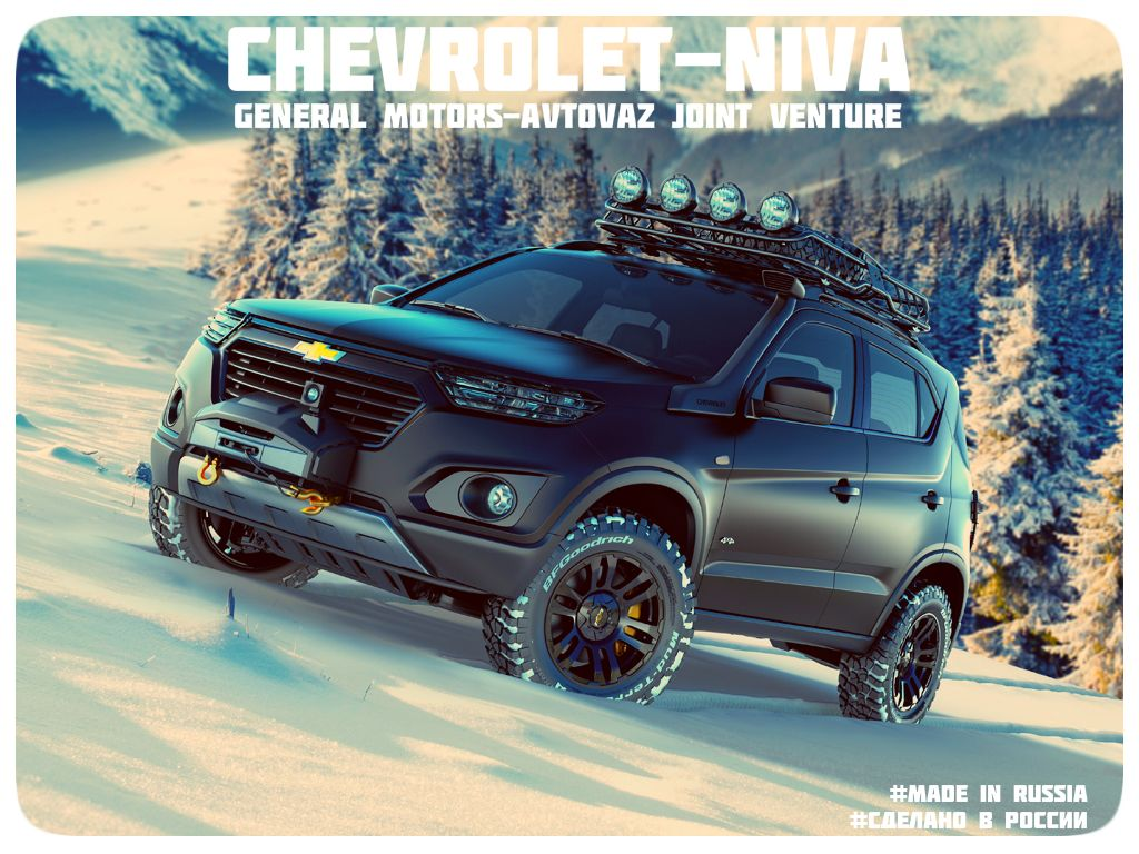 Chevrolet Niva Concept Gm S Russian Joint Venture Unveils Next