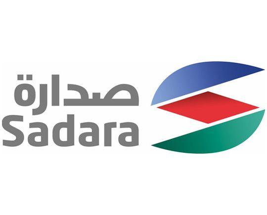 Sadara Starts Up Propylene Glycol Plant In Saudi Arabia Logos Company Logo Industry Logo