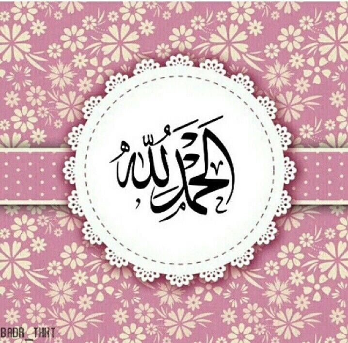 DesertRose,;,ALHAMDULILLAH,;, Islamic quotes wallpaper