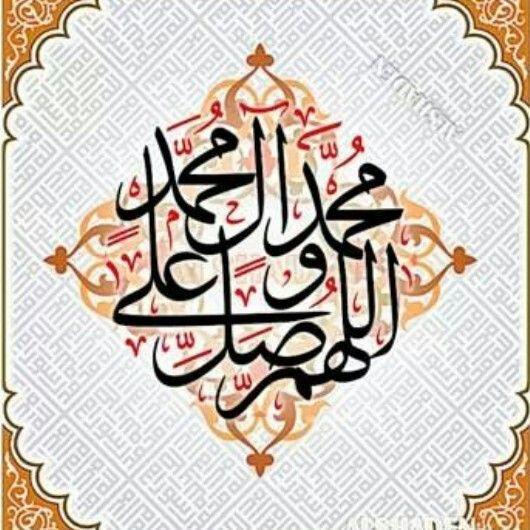 صل ى الله على النور وآله Arabic Calligraphy Salaat Peace Be Upon Him